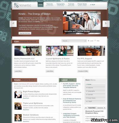 Шаблон бизнес сайта на joomla