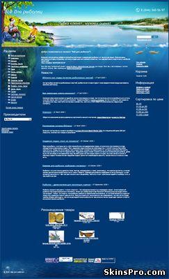 бесплатные шаблоны рыболовных сайтов